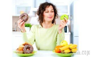 Причины повышения холестерина лпнп, назначение анализа и способы нормализации холестерина