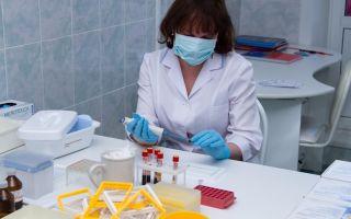 Анализ крови на асат — что это за исследование и о чем оно может рассказать?