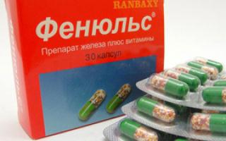 Для чего полезен гематоген и как правильно принимать лекарство