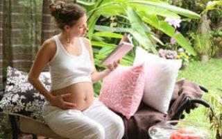 Фолиевая кислота для беременных: назначение и суточная норма