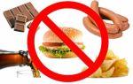 Повышенное содержание мочевой кислоты: причины, симптомы и методы снижения