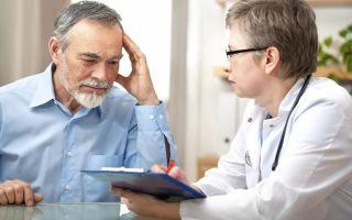 Недостаточность коры надпочечников: симптомы, лечение и прогноз