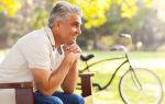 Объем предстательной железы в норме: диагностика, норма и патология