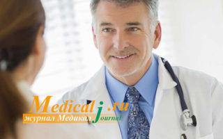 Симптомы инфицирования вирусом эпштейна-барр и индекс авидности