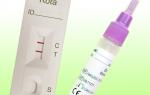 Анализ на ротавирус: подготовка, сбор материала и методика лечения ротавирусной инфекции