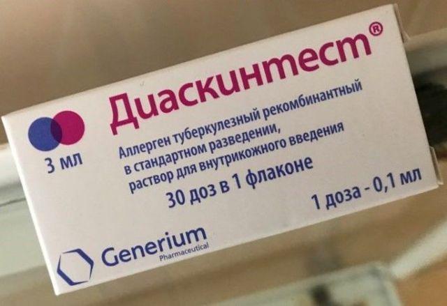 Анализ крови на туберкулез вместо манту: подготовка и расшифровка