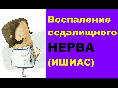 Симптомы бактериальной инфекции и правильная методика лечения патологии