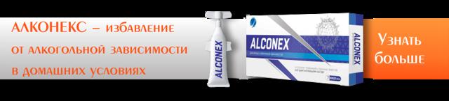 Антитела к рецепторам ацетилхолина (achr)
