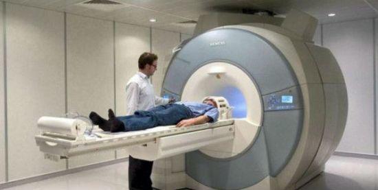 МРТ гипофиза - что это такое: назначение, процедура и расшифровка