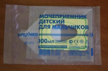 Как правильно сдать мочу по Нечипоренко: подготовка, сбор мочи и расшифровка показателей