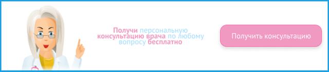ХГЧ у небеременных женщин: норма и причины повышения гормона