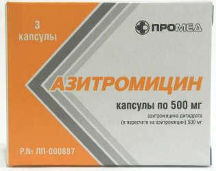 Эффективные антибиотики при стафилококковой инфекции и правила их применения
