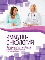 Рак почки: признаки, симптомы и осложнения