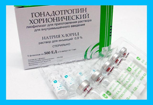 Укол ХГЧ 5000 ед - значение, назначение и противопоказания