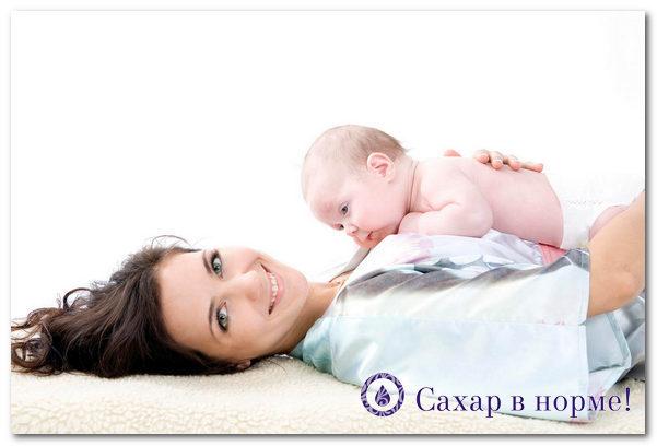 Беременность при сахарном диабете: особенности течения, терапия и осложнения